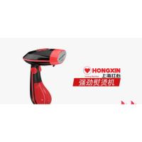 上海红心手持大蒸汽挂烫机家用烫衣服熨烫机小型迷你便携电熨斗