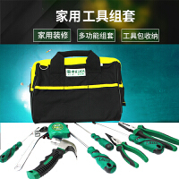老A(LAOA)35件家用12V锂电池充电钻套装 电工维修工具包组套