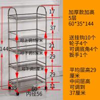 多层不锈钢厨房用品置物架落地蔬菜架收纳架卫生间层架微波炉锅架