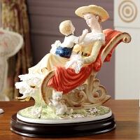 高档欧式陶瓷人物摆件温情母子艺术品瓷偶客厅家居装饰工艺品奢华 母子097A2