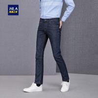 HLA/海澜之家微弹中腰牛仔裤2018秋季热卖舒适透气牛仔裤男