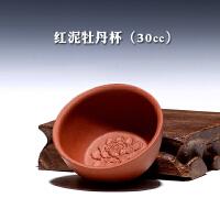 原矿手工紫砂杯 品茗杯 小茶杯 实用小茶碗