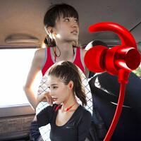 2018新款 无线蓝牙耳机 耳塞式运动跑步挂耳式双耳苹果颈挂脖头戴入耳式华为 官方标配