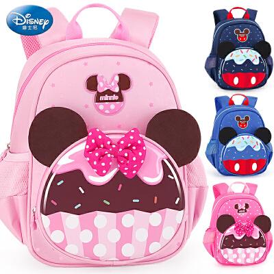 迪士尼幼儿园书包男童女童3-6岁小孩宝宝学前班大班儿童双肩背包 大小号可选