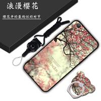 OPPO A57手机壳opp0a39保护套0p0pa57m挂绳oqqoa57个性创意opooa硅胶o