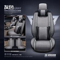 汽车坐垫座套全包围四季通用皮革汽车座垫坐套夏季冰丝汽车座套