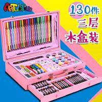 小学生水彩笔蜡笔美术文具礼盒儿童绘画套装学习用品画笔画画工具