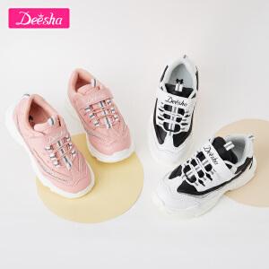 笛莎童鞋女童运动鞋2018秋季新款中大童时尚针织魔术贴休闲运动鞋