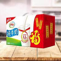 伊利纯牛奶250ml*24/箱新老包装随机发货