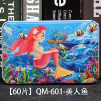 【悦乐朵玩具】儿童早教益智幼儿启蒙可啃咬可水洗撕不烂套装布书