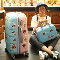 时尚拉杆箱万向轮行李箱女登机子母箱套包拼撞色旅行箱20 24 26英寸夏季清新款