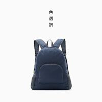 户外超轻折叠双肩包防水学生书包便携皮肤包登山包旅行运动背包女 20-35升