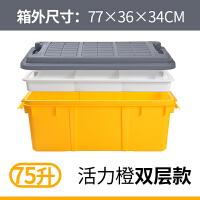 汽车后备箱收纳箱车载储物箱车内杂物整理箱收纳盒车用置物箱用品 +隔层