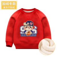 2018新款儿童装卫衣男童女童宝宝婴儿男孩秋加绒加厚保暖洋气上衣