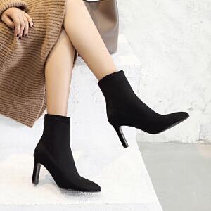 ZHR2018秋冬季新款韩版百搭短靴子女鞋扁粗跟尖头网红裸靴瘦瘦靴