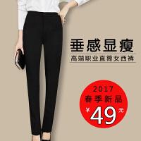 女士职业装西装裤休闲裤面试正装裤OL修身显瘦工作裤黑色裤子 女士西裤