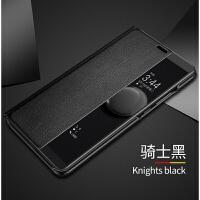 优品华为p20翻盖手机壳p20pro侧窗p10全包防摔p10plus手机套商务p10+