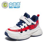 大黄蜂童鞋 男童运动鞋2019新款中小童保暖二棉鞋韩版儿童休闲鞋