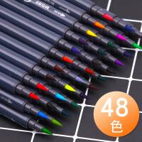 晨光马克笔双头头圆头绘图涂鸦手绘动漫画画涂色12色18色24色36色48色彩色笔
