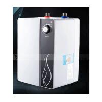 速热式家用储水式即热式厨房迷你电热水器8L小厨宝