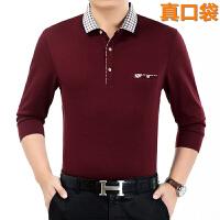 春秋季新款中年男士长袖T恤 纯棉色翻领大码中老年爸爸男装真口袋