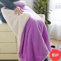 羊羔绒法兰绒毛毯办公室加厚双层保暖膝盖毯披肩披风可做被套