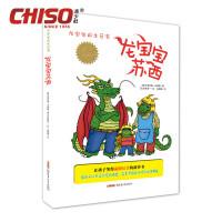 龙宝宝苏西推荐6-12周岁小学生语文课外阅读科幻儿童文学故事书籍