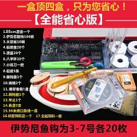 鱼漂盒多功能漂盒子线盒钓鱼用品渔具漂盒主线盒防摔鱼漂套装