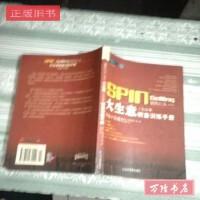 【旧书二手书85品】大生意/大订单销售训练手册 /尼尔 雷克汉姆 企业管理出版社