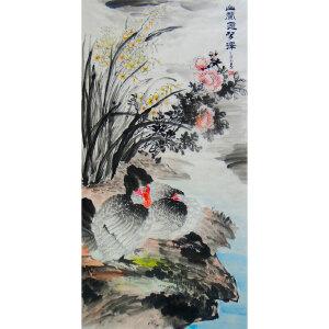 现代画家   杨丽  幽兰思梦泽   **