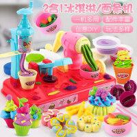 儿童玩具女孩手工像超轻粘土橡皮泥模具工具套装冰激淋彩泥面条机