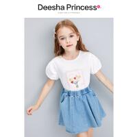 【3件1.5折价:33】笛莎女童短袖t恤夏儿童装新款洋气泡泡袖女孩宝宝大童上衣潮正品