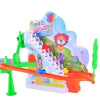 儿童玩具 翻滚豆豆趣味爬楼梯轨道 灯光音乐旋转滑梯