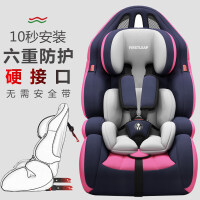 儿童安全座椅汽车用婴儿宝宝车载简易便携式坐椅9个月-12岁0-4档
