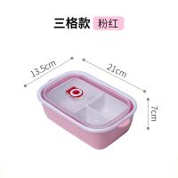 日式分隔陶瓷饭盒创意两三分格便当盒分餐保鲜带盖可微波炉密封碗