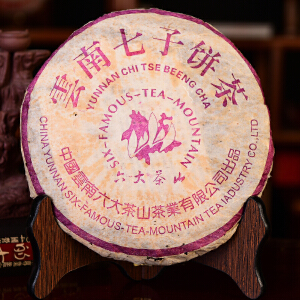 【7片一起拍】2003年 六大茶山古树普洱熟茶357克/片