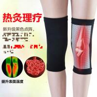 护膝盖套保暖老寒腿秋冬季加厚女男关节防寒炎自发热运动老人专用