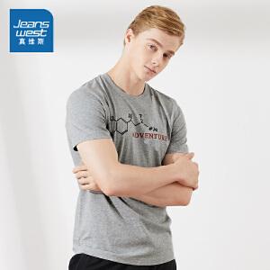 [每满400减150]真维斯男装 2018夏装新款 丝光棉圆领印花短袖T恤