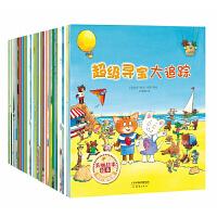美丽故事绘本系列(共50册全彩印刷画面精美,宝宝们的成长礼物)一只蓝鸟和一棵树/美丽故事绘本 威比的礼物等
