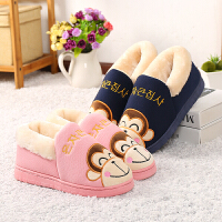 冬季棉拖鞋女士室内保暖儿童可爱包跟家居家用毛毛绒托鞋男秋冬天