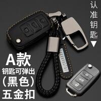 大众钥匙包新速腾朗逸捷达途观宝来POLO蔚领汽车真皮遥控保护套扣SN5225