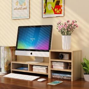 【每满100-50】幽咸家居 桌面整理护颈 显示器增高托架 底座支架 桌上键盘收纳置物架