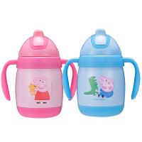 泰福高小猪佩奇儿童保温杯带吸管杯 316不锈钢宝宝双把手柄学饮杯