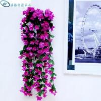 紫罗兰吊兰假花挂藤壁挂客厅阳台家居装饰假花 长度85cm,2束