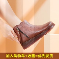 ����鞋棉鞋女鞋冬季真皮�底平底舒�m加�q保暖中老年人雪地短靴子SN9396