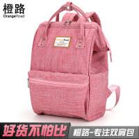 韩版电脑包女双肩包森系电脑背包牛津布简约大学生书包离家出走包