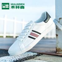 木林森板鞋男鞋2018秋季新款拼色轻便耐磨休闲白色小白鞋运动滑板鞋