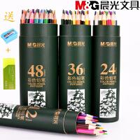 晨光彩色铅笔48色绘画彩铅儿童美术笔36色12色24色学生用彩笔画画套装涂鸦颜色笔儿童初学者素描笔水溶性