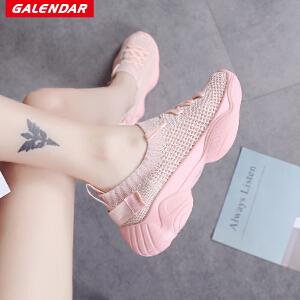 【限时抢购】Galendar女子跑步鞋2018新款女士轻便缓震透气运动休闲袜子鞋校园跑鞋HL168
