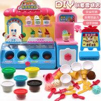 创意冰激凌雪糕机橡皮儿童面条机模具冰淇淋机玩具DIY彩泥套装